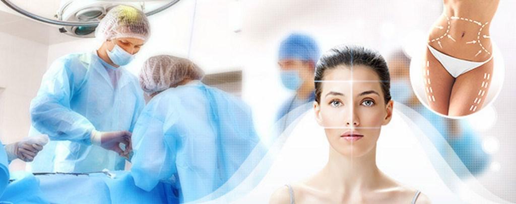 Картинки по запросу современные технологии в пластической хирургии